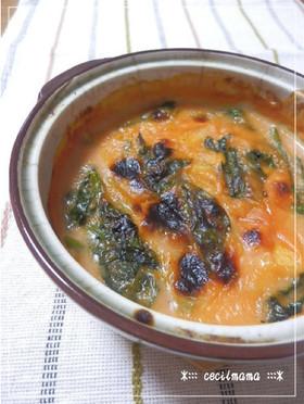 熱々★ほうれん草と長芋のトマトグラタン