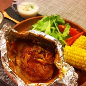 洋食屋さん風★包み焼きハンバーグ