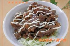 牛肉の甘辛*男子丼