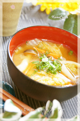 白菜のピリ辛味噌スープ