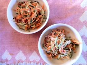にんじんときゅうりのサラダ