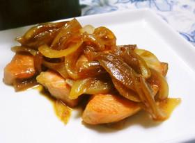 サーモン(生鮭)の玉葱にんにくバター醤油