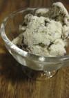 山芋のクッキー&クリームアイス