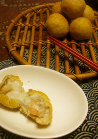 里芋のクリームコロッケ