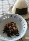 ご飯のお供♪「昆布の佃煮とおかかマヨ」
