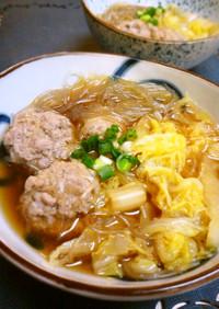 たっぷり白菜と肉団子のスープ