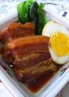 黒酢de豚の角煮