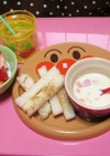 1歳の☆米粉パンでつけパンモーニング
