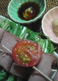 ♡水菜の焼き豚巻き 2種の風味で・・♡