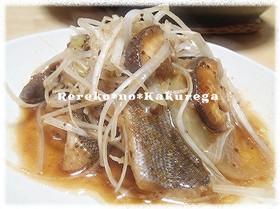 ★タジン鍋で★イサキのトウチジャン蒸し