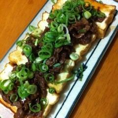 厚揚げのステーキ☆牛肉のせ