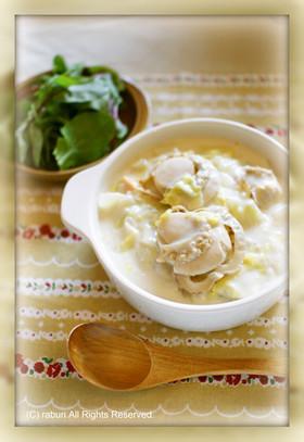 あったか♪白菜とボイルほたてのクリーム煮