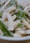 レンコンのツナマヨサラダ