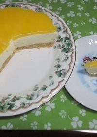 オレンジ風味のレアチーズケーキ