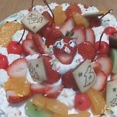 ハッピー☆デコレーションケーキ