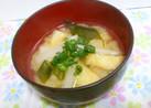 ウチの☆シンプル☆な大根のお味噌汁