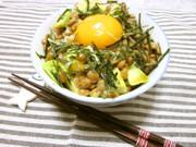 朝食にも♡アボカド納豆丼の写真
