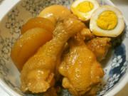 簡単✿鶏手羽元と大根&卵の煮物の写真