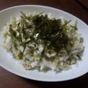 白菜の和風クリーミーサラダ♪