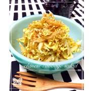 白菜の簡単サラダの写真