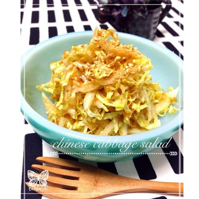 白菜の簡単サラダ