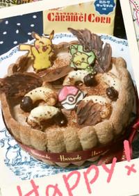 キャラデコケーキ*ポケモン&幼虫