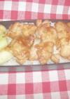 鶏の照り照り焼き弁当☆