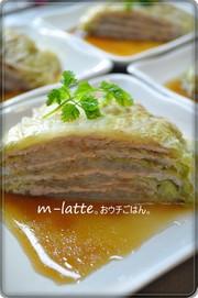 レンジで10分*豚と白菜のミルフィーユ。の写真