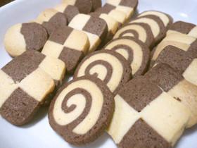 簡単☆アイスボックスクッキー 話題入り!