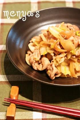 こってり♪白菜と豚肉のオイマヨ炒め