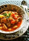 塩麹豚とお豆の根菜たっぷりトマト煮