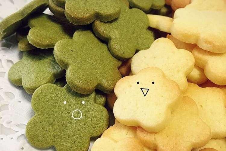 簡単 クッキー の 作り方 クッキーの材料から作り方まで。クッキー作りの基本解説