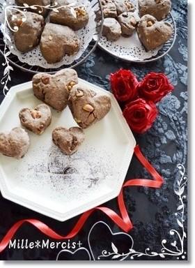 バレンタインにいかが?チョコスコーン