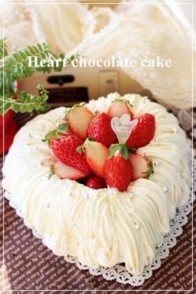 Wチョコで可愛いオープンハートケーキ♡