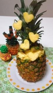 簡単豪華なパイナップルの切り方&飾り方♪の写真