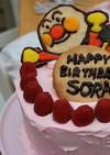 1歳の誕生日ケーキ:アンパンマン