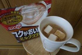エスプレッソコーヒーにココア