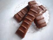 バレンタインに♪高野豆腐のサクチョコバーの写真
