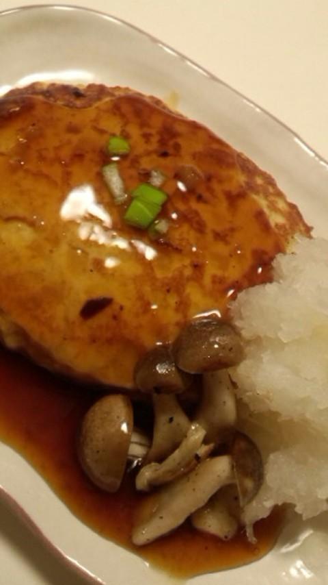 簡単!!和風ヘルシー豆腐ハンバーグ