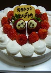 バースディケーキ♡