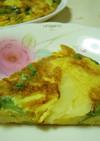 小松菜とじゃがいものチーズオムレツ