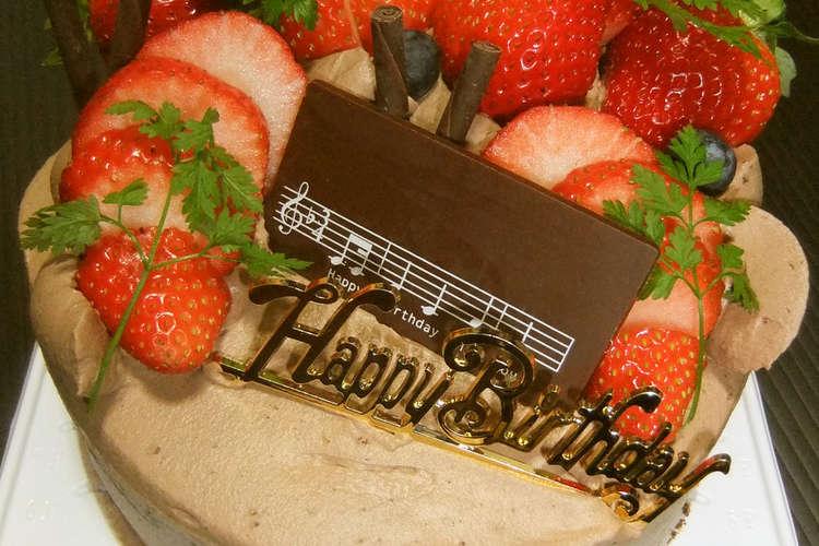 ケーキ バースデー アメリカで人気のバースデーケーキ味ってどんな味?
