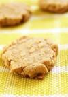 サクサク☆ホロホロ☆てんさい糖のクッキー