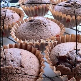 HMでかんたん♪チョコレートカップケーキ