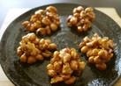 節分豆をリメイク! カラメルメルナッツ♡