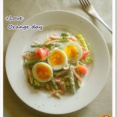 野菜たっぷり♡インゲンのサラダ
