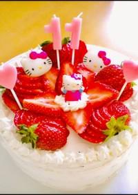 アメリカ★簡単★いちごのお誕生日ケーキ♬