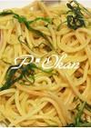 イカと水菜のぺペロンチーノ風パスタ