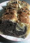 低カロリー!ココアマーブルパウンドケーキ