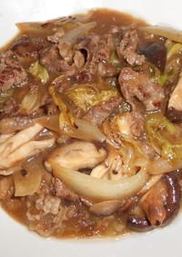 牛肉と白菜のオイスターソースうま煮炒め